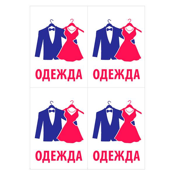 интернет магазин детской зимней одежды в москве